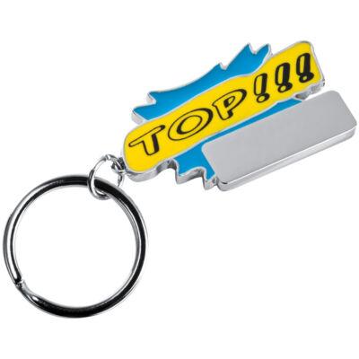 TOP feliratú kulcstartó